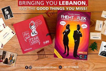 Lebanese Games