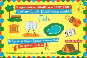 BEIT ASBL: Cultural center – Arabic lessons