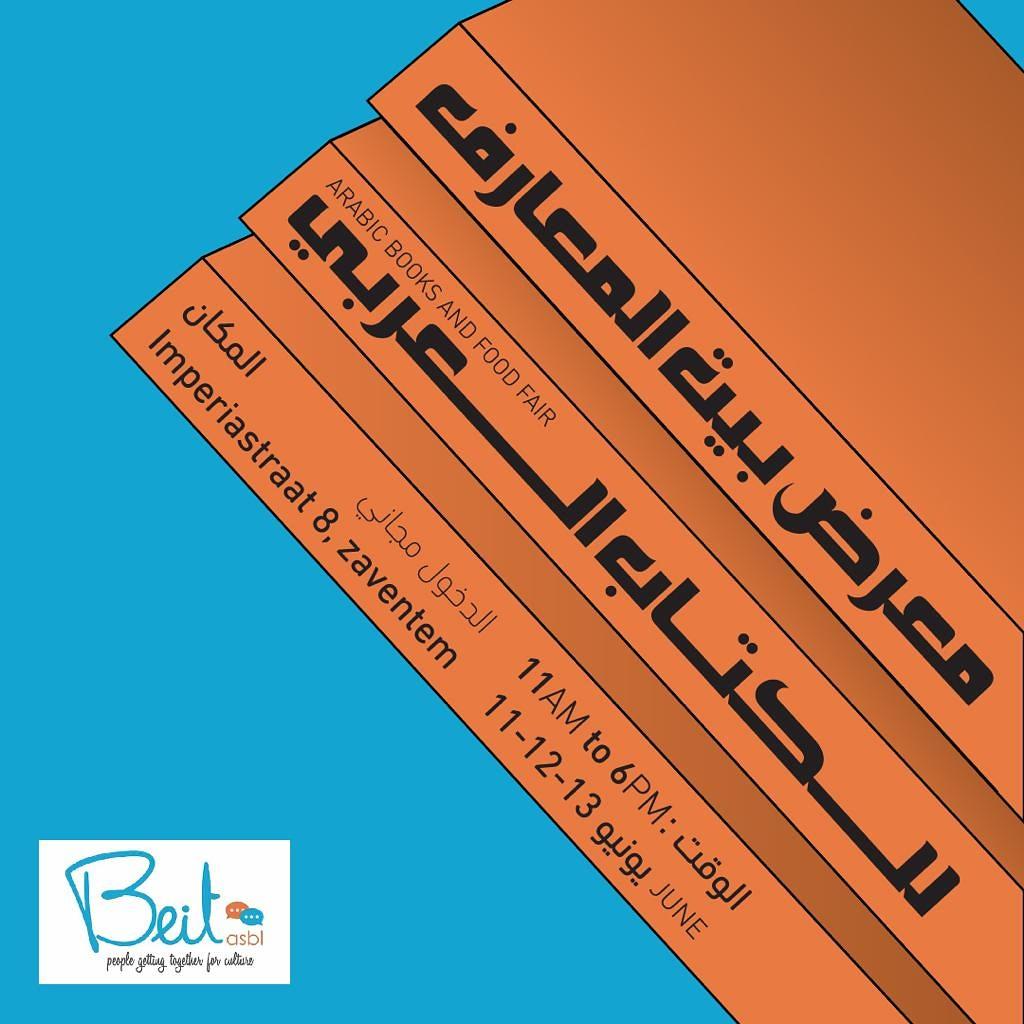 BEIT ASBL organise l'événement culturel et familial: La foire du livre et de la nourriture orientale – Arabic book faire and oriental food followed by an oriental concert